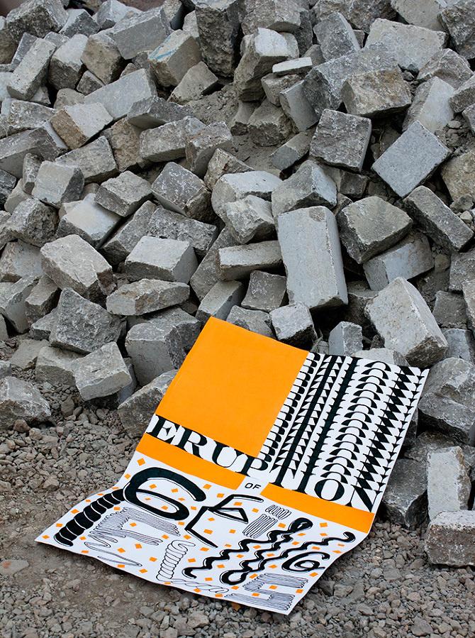 eruption #bricks #orange #poster