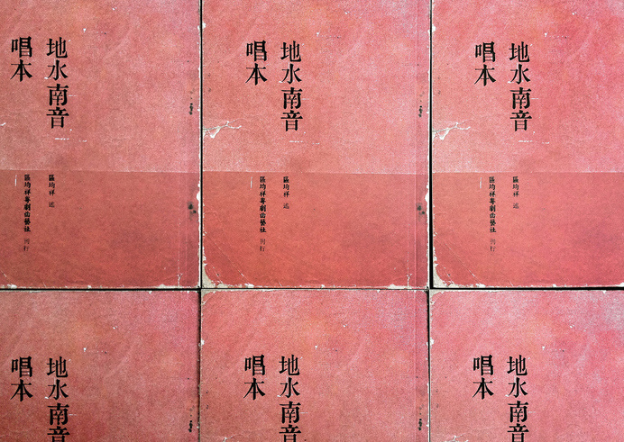 book, cover, layout #cover #layout #book