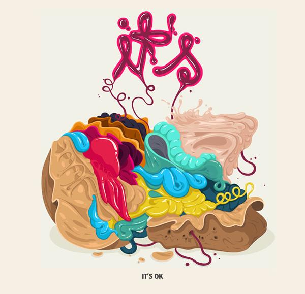 It's Desgutsting #slimy #body #desgutsting #illustration #colors #organic #typography