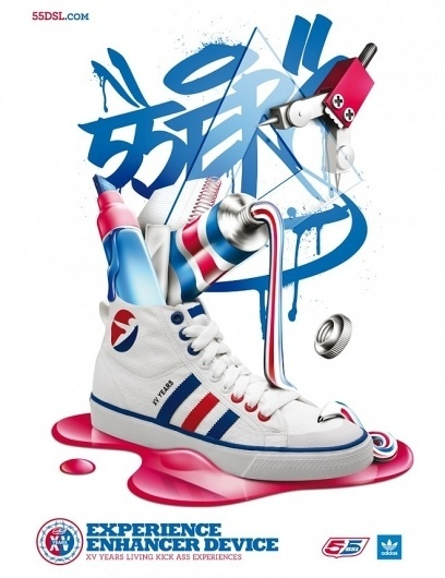 Awesome stuff by VASAVA #illustration #adidas