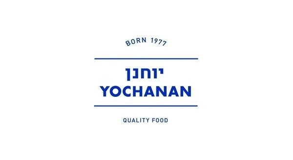 Logo, Branding and Packaging: Yochanan Deli « BP&O Logo, Branding, Packaging & Opinion by Richard Baird #contemporary #logo #simple #lockup #type #blue #typography