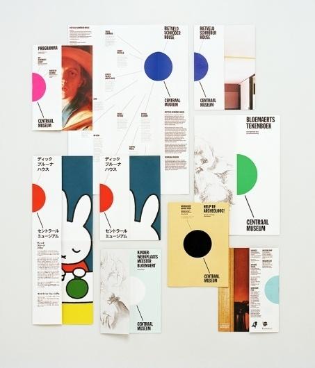 LESLEY MOORE - PRESENT {CENTRAAL_MUSEUM} #netherlands #moore #design #lesley #type