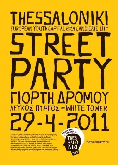 Beetroot -+ Thessaloniki 2014 #greek #yellow #head #greece #mohawk