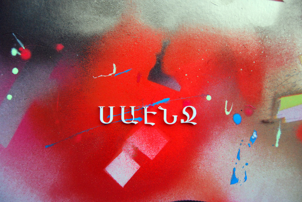 The Armenian Alphabet : Adrineh Asadurian #photography #armenian #alphabet