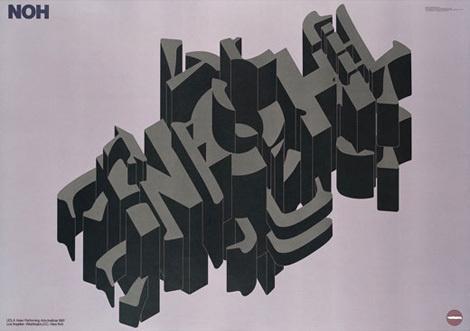 Takenobu Igarashi #igarashi #illustrated #japanese #poster #takenobu #typography