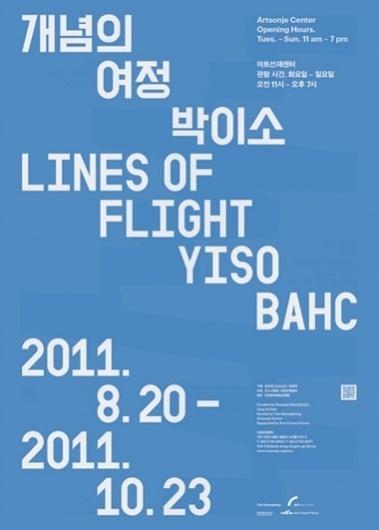 shin, dokho #print #design #poster #typography