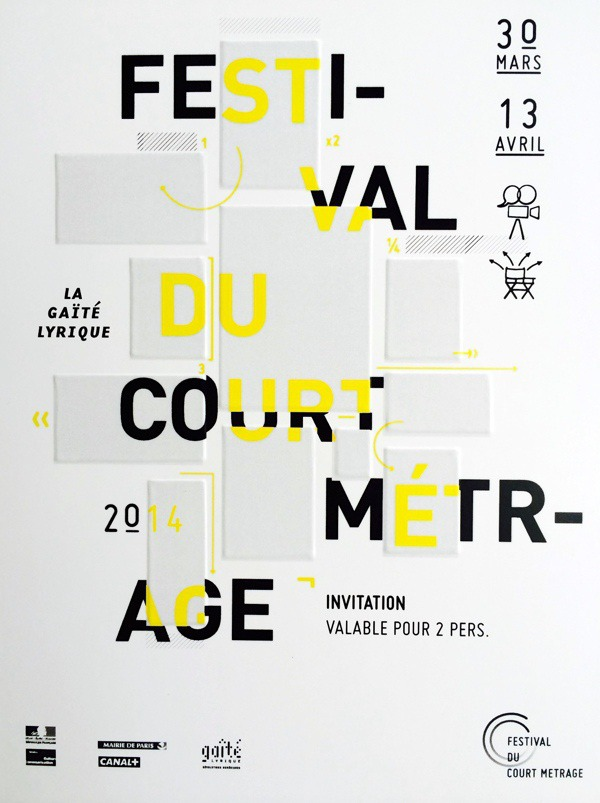 Festival poster of the short film