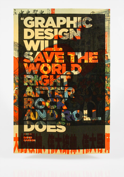 Posters #quote #design #graphic #carson #poster #david #typography