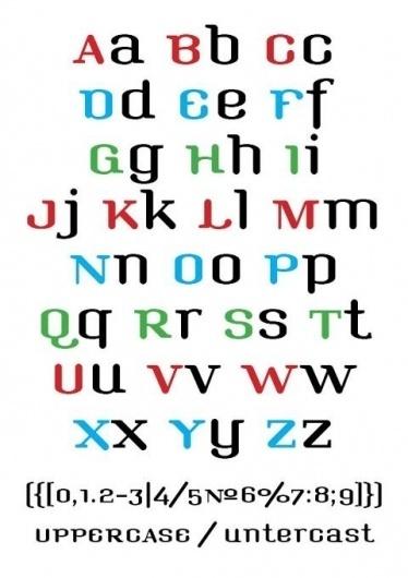 Novo Typo | Facebook #novotypo #typeface #typography