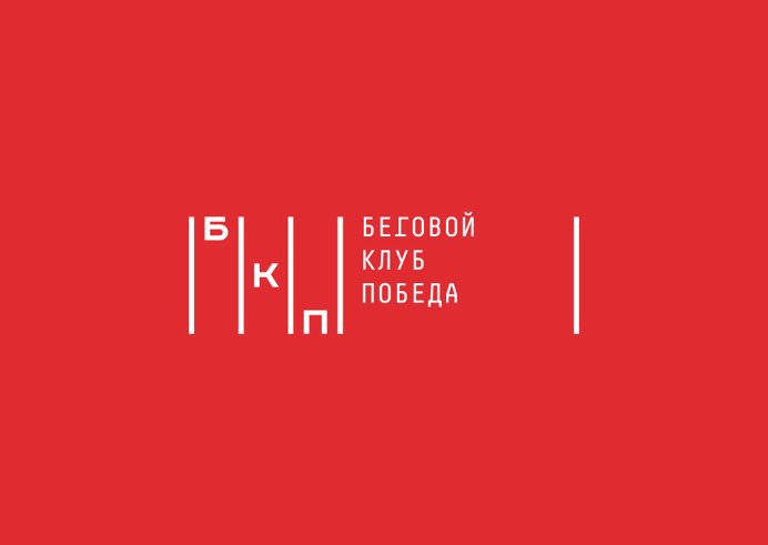 Identity concept for running club in Russia, Saint-Petersburg. #logo #red #grid #identity #running