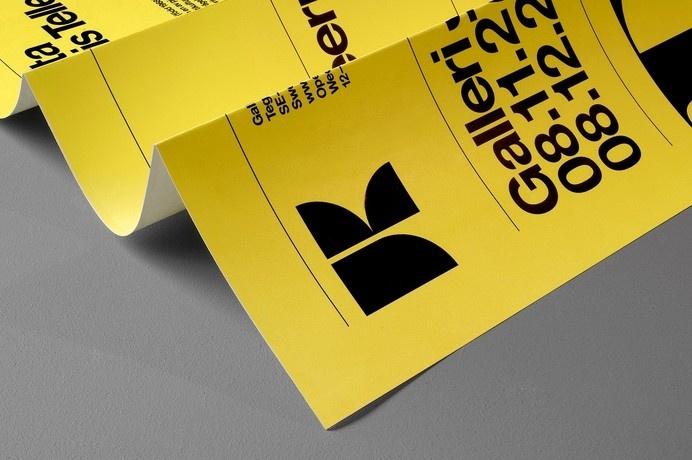Galleri Jonas Kleerup — Kurppa Hosk #print #folded