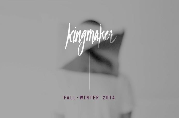 Kingmaker Co. | Fall • Winter 2014 #chicago #maker #danny #lookbook #dnlkrgr #menswear #fashion #kingmaker