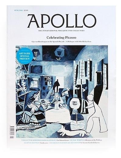 Stefi Orazi studio #cover #magazine