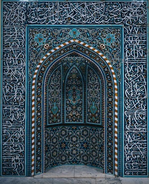 blue, islam, turquoise, architecture #turquoise #blue #islam #architecture