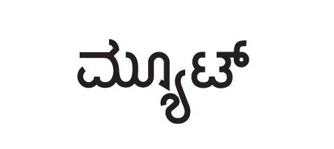 #fortheloveof #typography