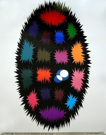 Japanese Poster: World Design Expo. Shigeo Fukuda.... | Gurafiku: Japanese Graphic Design #poster