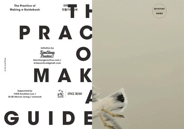 http://kit toast.com/main.html #poster #typography