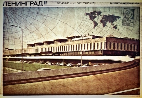 |)E$1GN - ²°'' #leningrad #petersburg #petrograd #st #cccp #vintage #grunge #postcard #airport