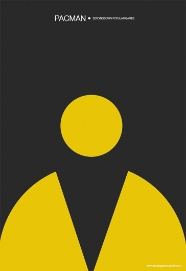 Less is More #yellow #pacman #black #simple #minimal #vintage #poster #game #clever