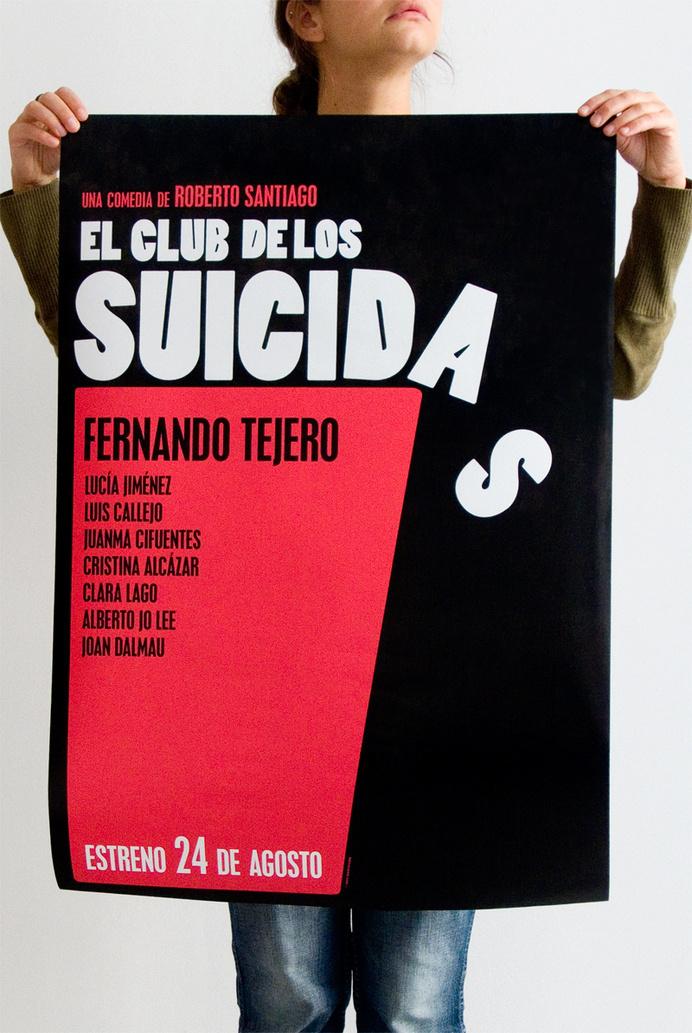 elclubde lossuicidas #poster #el #lossuicidasfilmmovie #clubde