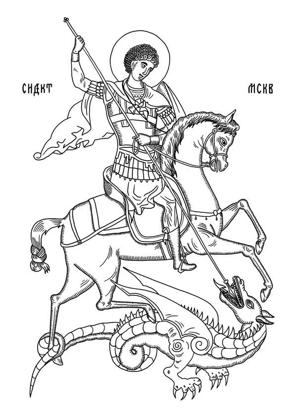 St George #sndct #orka #illustration #original #syndicate #abo
