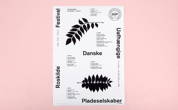 DUP Roskilde Festival