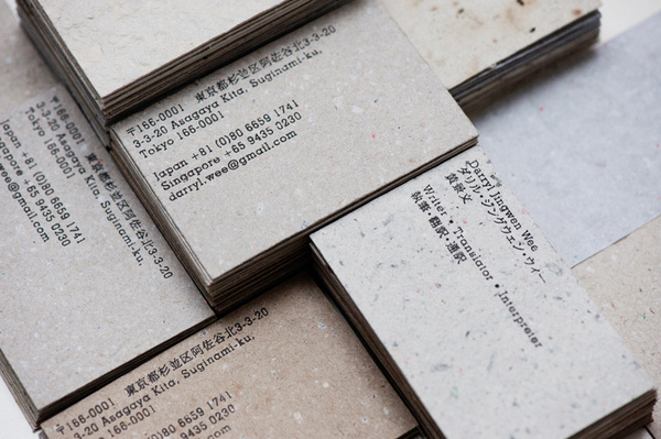 Darryl Jingwen Wee #business #policy #cards #foreign #texture #materials #stock #paper