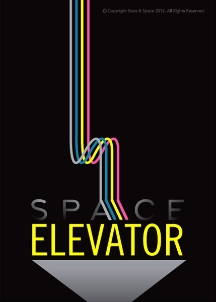 Limited Edition Space Elevator Art Print 5x7 in by starsandspace #modern #space #constructivism #elevator #typography