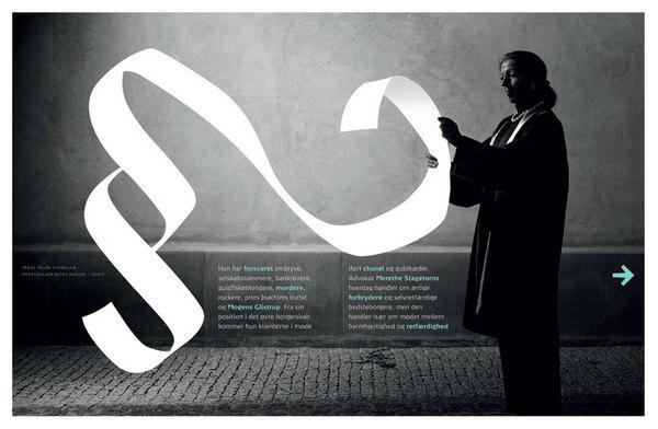 UD &SE #editorial
