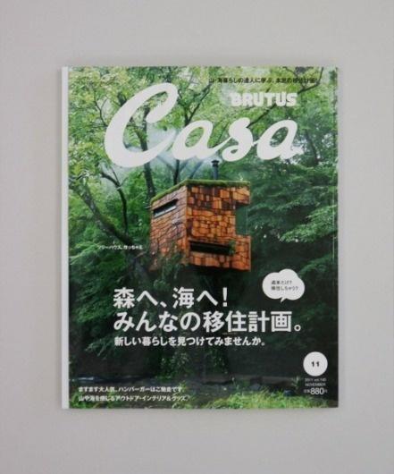 M O O D #brutus #japan #magazine #casa