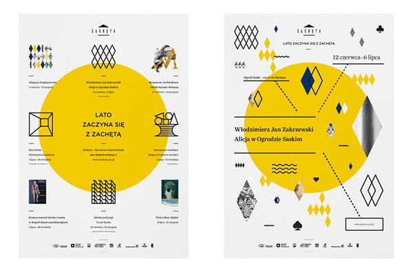 layout & illustration