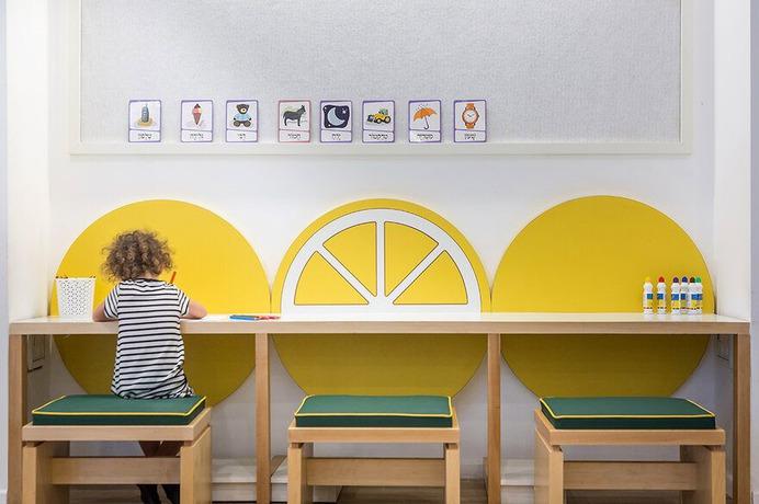 Kindergarten Complex, Sarit Shani Hay
