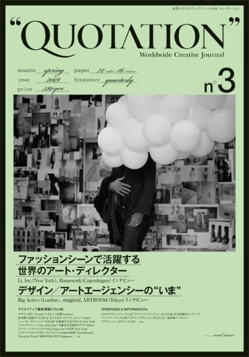Japanese Magazine Cover: Quotation No. 3. 2009 - Gurafiku: Japanese Graphic Design #cover #japan #magazine #typography