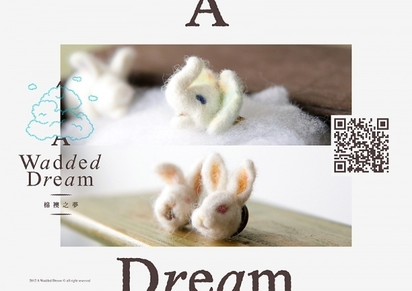 A Wadded Dream *Update* : Hello! #branding #photo #jewelly #graphic #dream #doll #cute #logo #toy