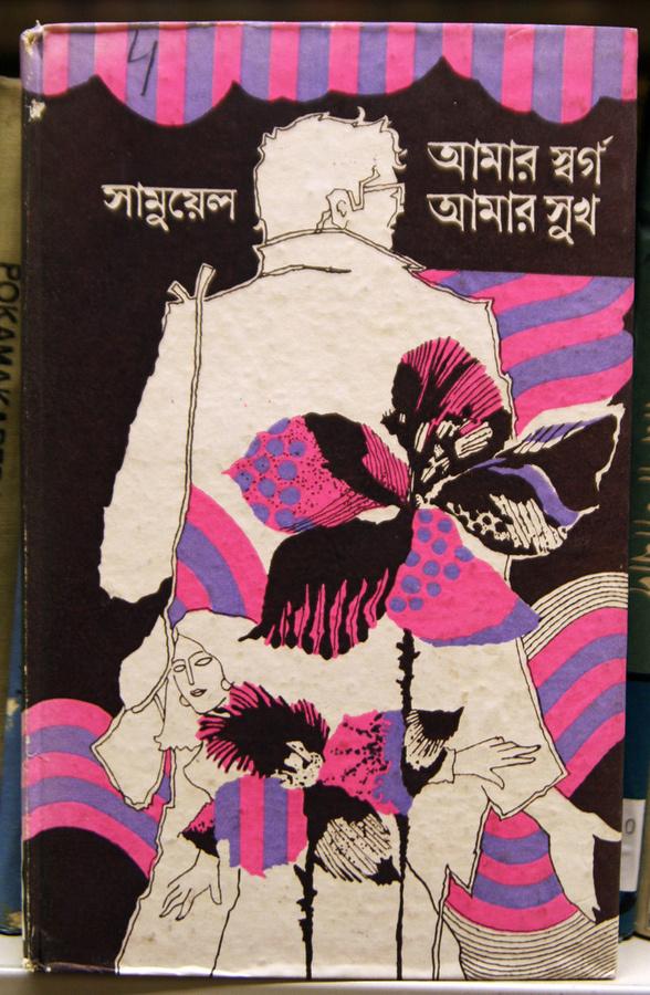 ephemera assemblyman #old #school #graphic #retro #book #cover #vintage