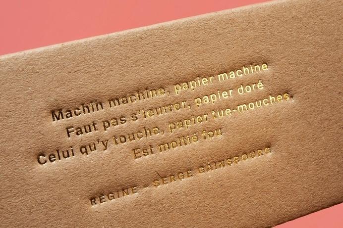 Notebook II - homework #notebooks #packaging #label #kraft #gold #foil