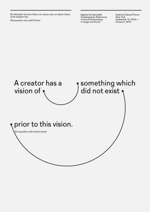 Zoom #wisdom