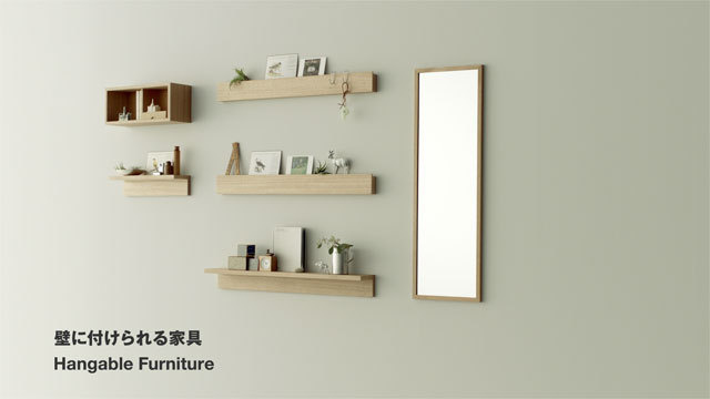 storage01 #shelves #mirror #furniture #muji
