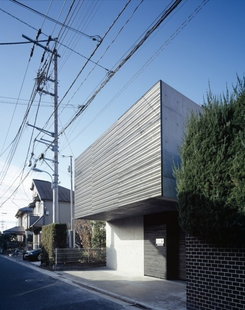 Neut House by Apollo #design #minimal
