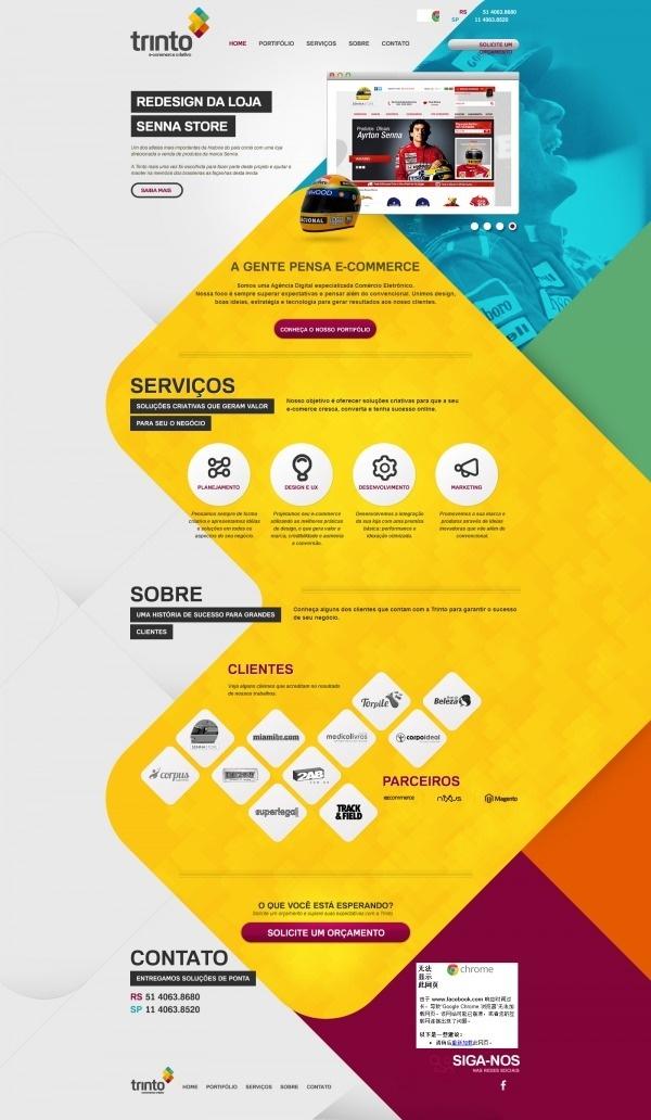 "Image Spark - Image tagged ""layout"", ""yellow"", ""blue"" - wojsrv #design #web"