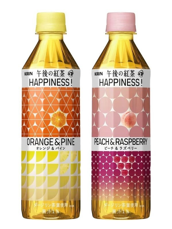 a1c12939b1104373d7ef074538978a84 #packaging #happiness #bottle