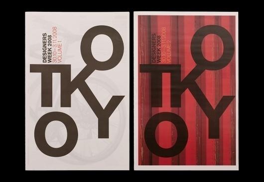 SeptemberIndustry Special – Micha Weidmann Studio | September Industry #tokyo #tabloid #micha