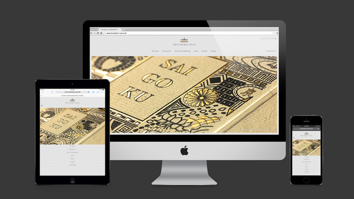 Druckerei Rüss Website | Thomas Manss & Company #website #app