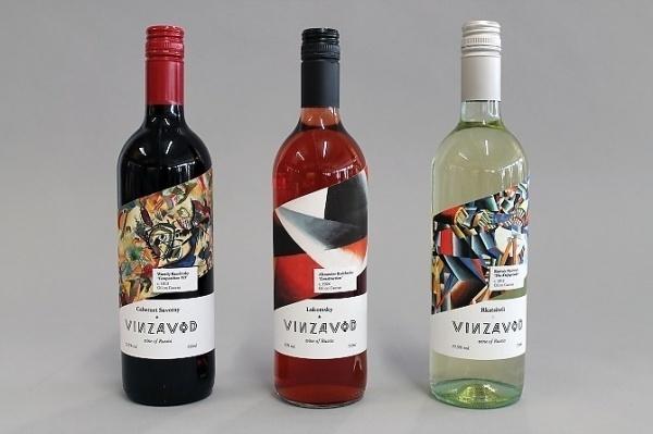 Vinzavod Russian Wine - Paweł Adamek Graphic Design & Illustration | +44 (0) 7856 797 072 #packaging #russian #wine #bottles #triangles #vinzavod #russia