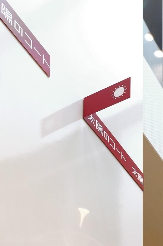 Shioriji City Communication Center05 #signage