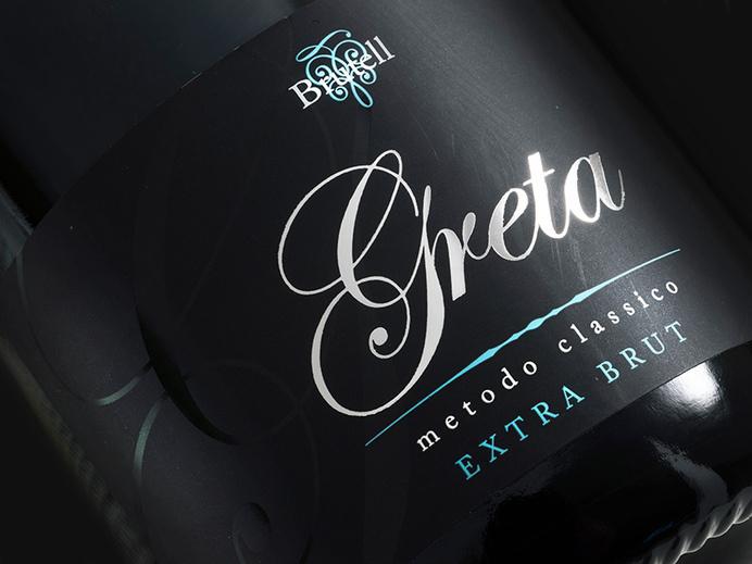 Wine Label #beverage #bottle #packaging #classy #giovanni #wine #food #glass #mul㨠#elegance #drawer #luxury