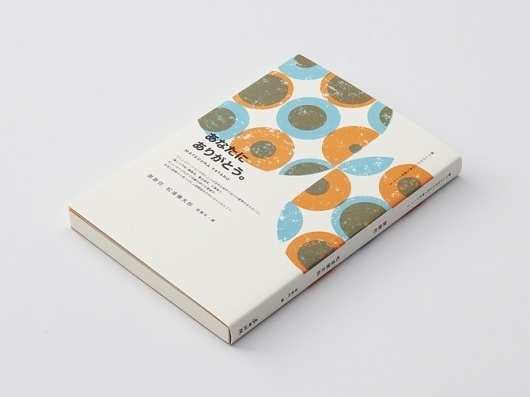 wangzhihong.com #cover #colors #book