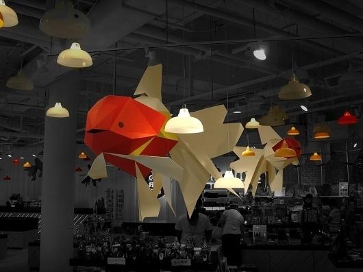G.O.D. Peak Store | PostlerFerguson #fish