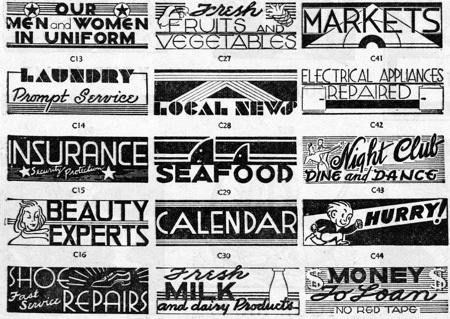Scanning Around With Gene: A Cornucopia of Corny Clip Art Cuts | CreativePro.com #lettering #engraving #clip #art #hand