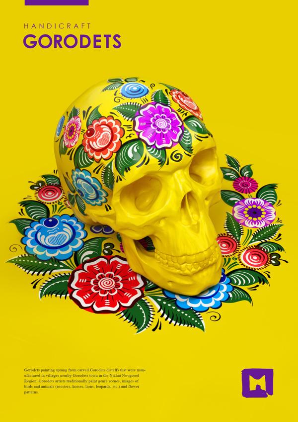 Styles of russian folk painting on Behance #gorodets #pattern #folk #russian #art #skull